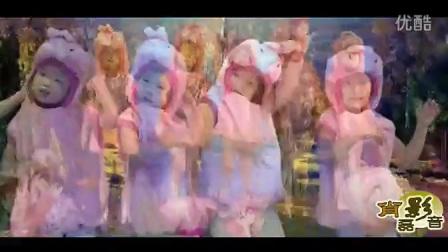【幼儿舞蹈】兔子舞儿童MV_高清
