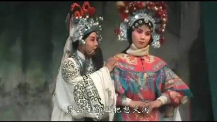 太康道情大登殿全场(刘粉霞 李艳玲 陈步刚)
