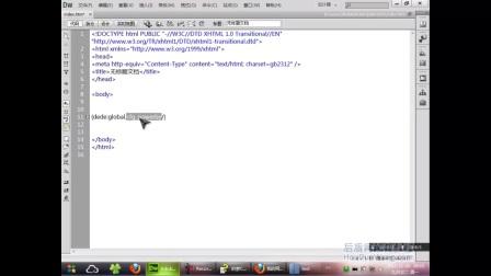 flinktype 友情链接类型标签,global 全局配置变量标签详解