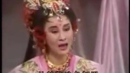 楊麗花歌仔戲薛丁山與樊梨花09(完)