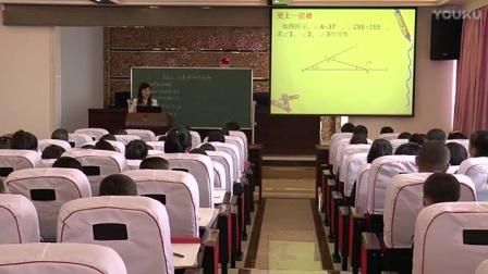 华师大版初中数学七年级下册《三角形的内角和与外角和》教学视频,吉林张丽