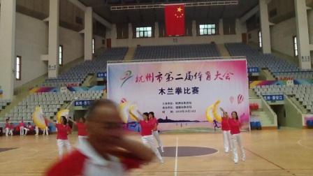 三十八式木兰扇赛前招生对浙江省体育舞蹈演练学校图片