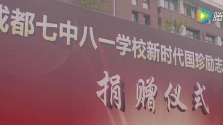 新时代健康产业集团2016年爱心公益宣传片_高清