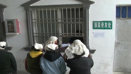 潜山县殡仪馆公益宣传片