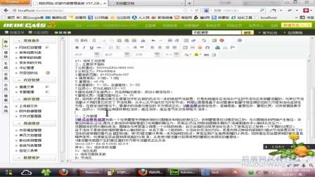 相关文档标签,内容分页标签,分页标题标签详解