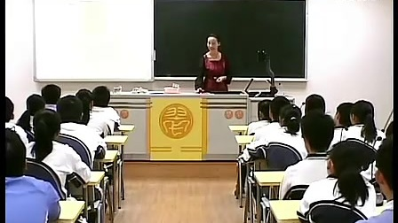 高二美术优质课展示《中国剪纸》【文老师】(高中美术优质课选录)