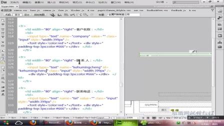 文章内容页模板制作