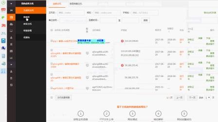 手�C群控系�y授�嗥脚_源�a搭建教程 微群控 云控系�y 清晰版