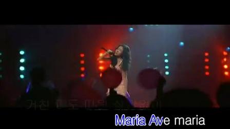 玛丽亚 - 丑女大翻身主题曲--金雅中