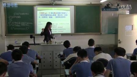 鲁教版高三化学《Fe2+和Fe3+的检验与相互转化》教学视频,张恺殷