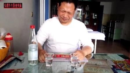 仙桃牛牛影视传媒搞笑视频之喝酒的最高境界