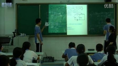 人教版物理九年级《计算专题》教学视频,戴晓青