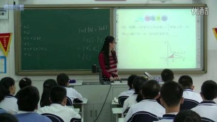 北师大版数学九年级上册《反比例函数的图象与性质》教学视频,李雯