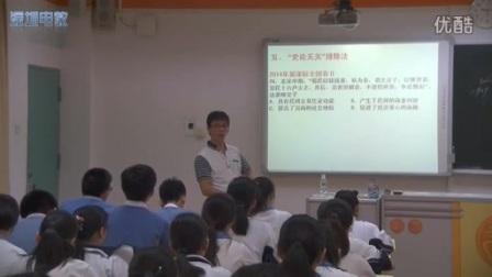 高三历史通用《高考题应试技巧》教学视频,谢建军