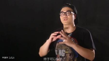花式教学视频水母:吐教程烟圈技巧烟圈[P出口退税冲减操作说明图片