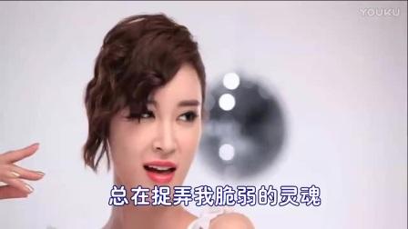 刺心 常艾非 DJ舞曲2017最新网络歌曲 美女汽车车