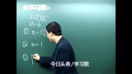 清华学霸老师开讲:分析双色球与3D球中奖概率