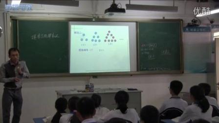 北师大版数学七年级上册《探索与表达规律》教学视频,丹武