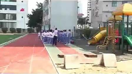 广东省小学体育名师课堂教学展示活动