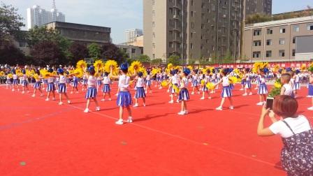 渭南市盈田小学校园艺术节--学前班师生团体操《美丽阳光》
