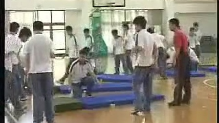 初中体育示范课视频与说课视频