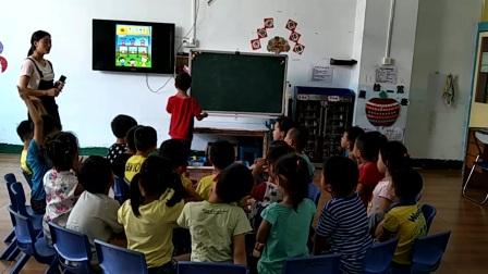 中山宝元幼儿园a视频视频王教学数学惊视频三鬼图片
