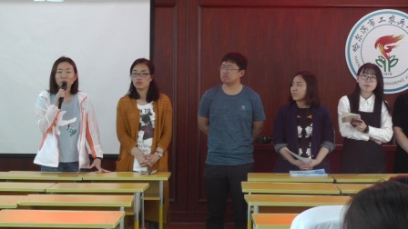 201705森工学科教育局小导语语文教师总局思维文小学上海阅读图片