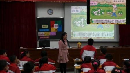 《乘与除》北师大版小学三年级数学-陈华飞