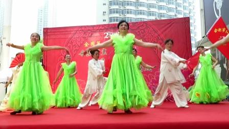 舞蹈 共圆中国梦视频