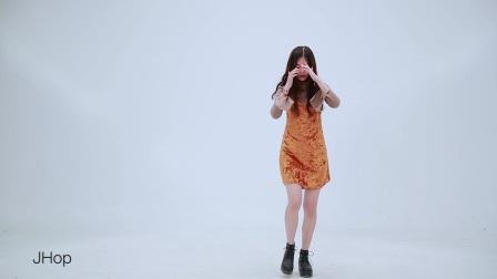 e舞成名 淋雨一直走单人版MV脚谱+舞蹈教程
