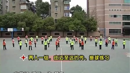 高二体育《触式橄榄球》(高中体育名师工作室示范课教学视频)