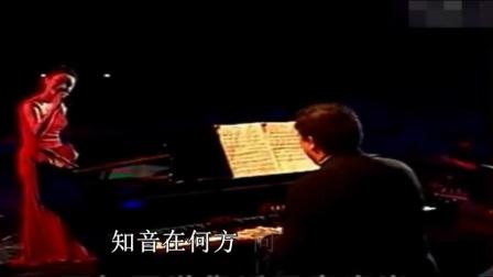 杨钰莹经典老歌《月满情怀》人美歌甜, 永远的偶
