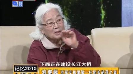 揭秘毛泽东专机_老夏上传