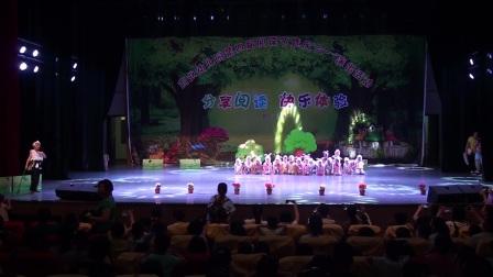 远安县商业幼儿园大一班童话剧狼来了