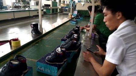 浙江省金华市浦江县风行鞋业有限公司 罗思德制作视频 罗情源情歌