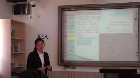 中学综合实践《课题的选择与转化》说课 北京潘燕(北京市首届中小学青年教师教学说课大赛)