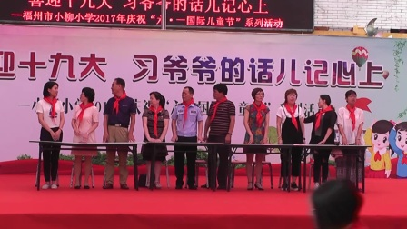 福州市小柳小学-播单-优酷小学视频v小学洛阳图片