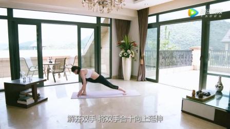 女性减肥瑜伽动作瘦身体操练习视频