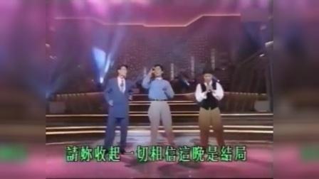 王杰v视频前与刘德华、伍思凯同台飙歌,两人唱视频旋压图片