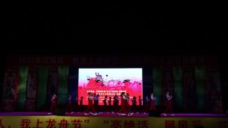 安康天姿艺术团2017.5.12龙舟赛广场舞复赛