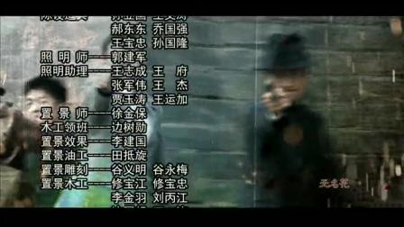 蹇红 无名花 电视剧《独狼》片尾曲