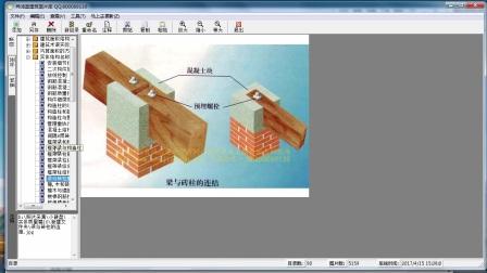 北京建筑工程學院建筑系錄取分數線
