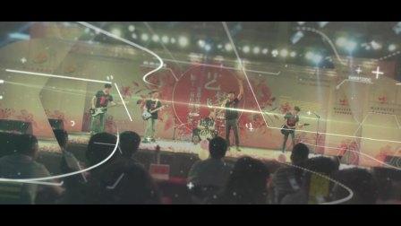 佛职院第十二届社团文化节宣传片 正片(1080P)