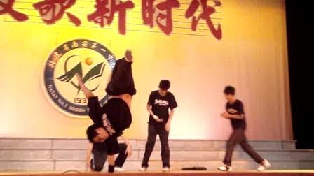 2009年南安五星中学街舞 中学生街舞