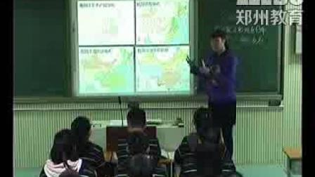 《农业》人教版八年级地理-郑州一○二中学-韩晶