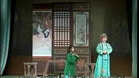 莆仙戏洪瑞三娘全剧(星海剧团)