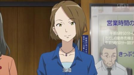 點擊觀看《Sakura Quest 10话 龙的逆鳞》