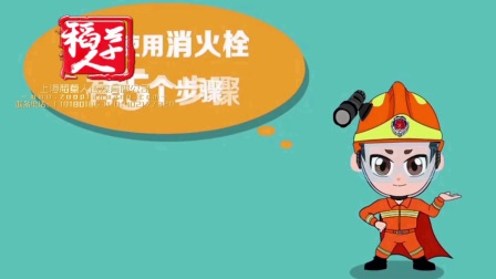 做片网飞碟说MG企业防火生产动画演示宣传片-上