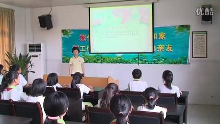 心理健康教育六年级《消除焦虑》【苏海花】(小学心理健康教育优秀研讨课)
