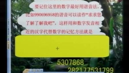 心理健康五年级《快乐的记忆之旅》【李慧】(第六届电子白板应用教学大赛)